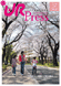 WEB UR PRESS vol.19