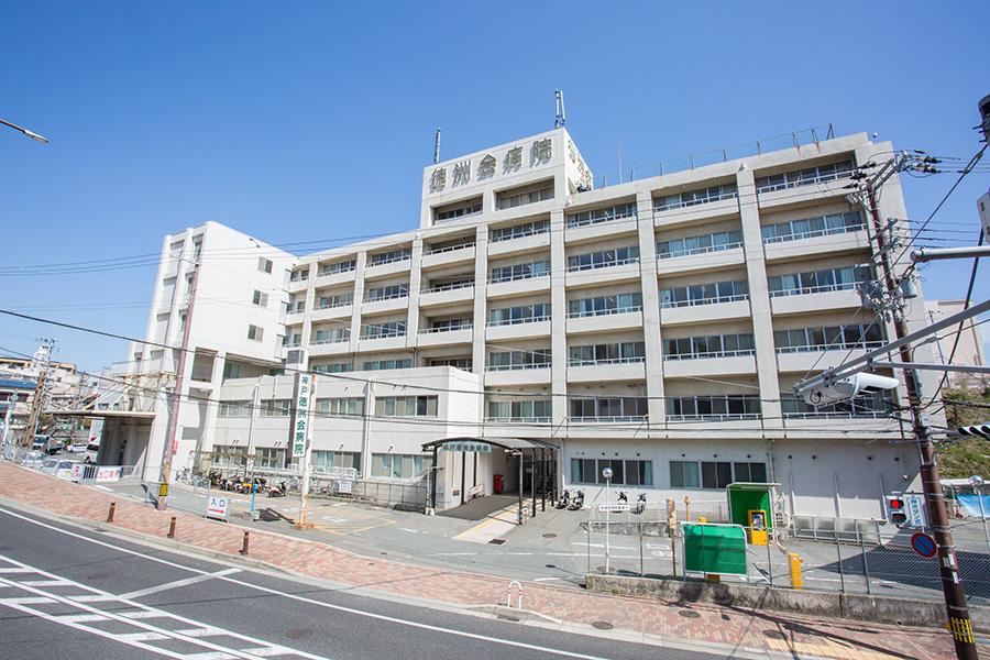 会 神戸 病院 洲 徳