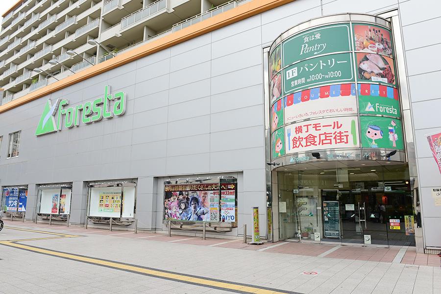 六甲 道 パントリー