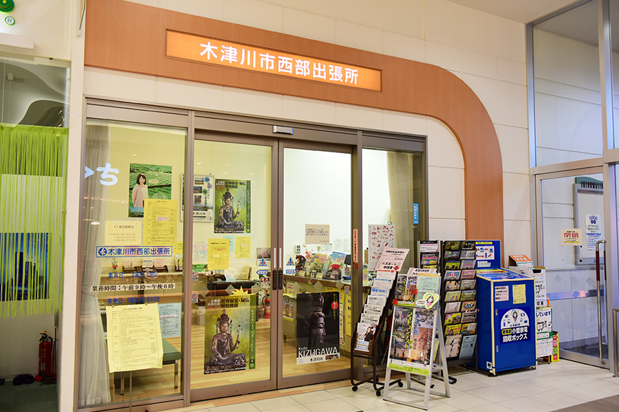 高の原駅東住まいリポート(京都府)|関西エリア|UR賃貸住宅