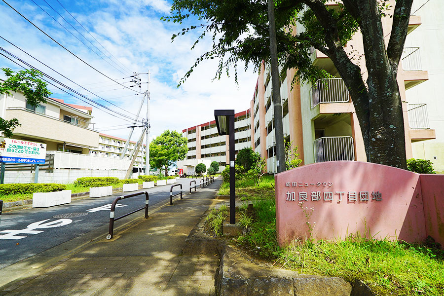赤十字 コロナ 成田 病院 職員の新型コロナウイルス感染について(2021年1月18日発表) 成田赤十字病院