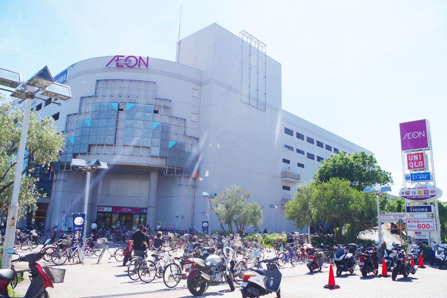 Aeon 金沢 八景