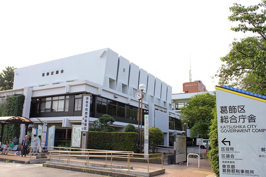 都 税 事務 所 江東 区