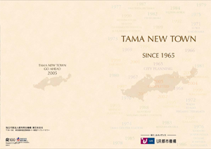 TAMA NEW TOWN SINCE 1965